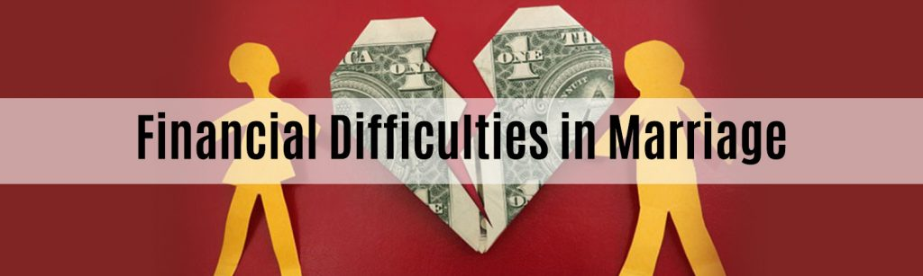 financialdifficultiesinmarriage